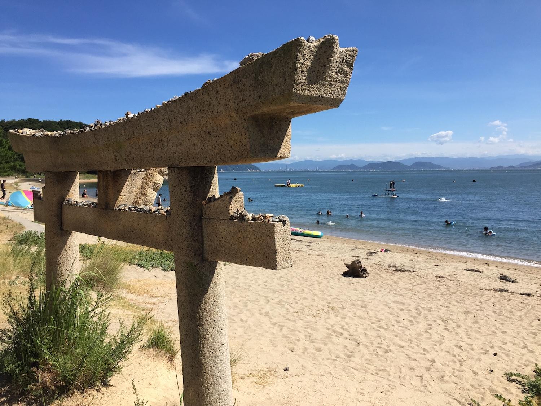 plage naoshima